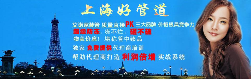 艾诺中国驰名商标